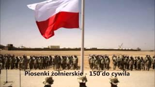 Piosenki żołnierskie - 150 do cywila