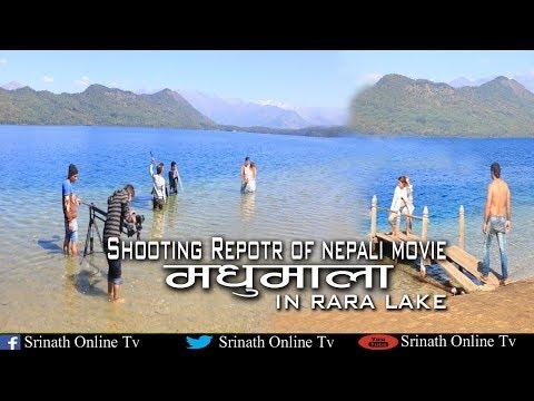 NEW NEPALI MOVIE MADHUMALA SONG || FIDA VO DIL || SHOOTING REPORT || RARA LAKE MUGU NEPAL