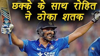 Champions Trophy 2017: Rohit Sharma slams 123 run ( 15X4, 1X6) against Bangladesh   वनइंडिया हिंदी