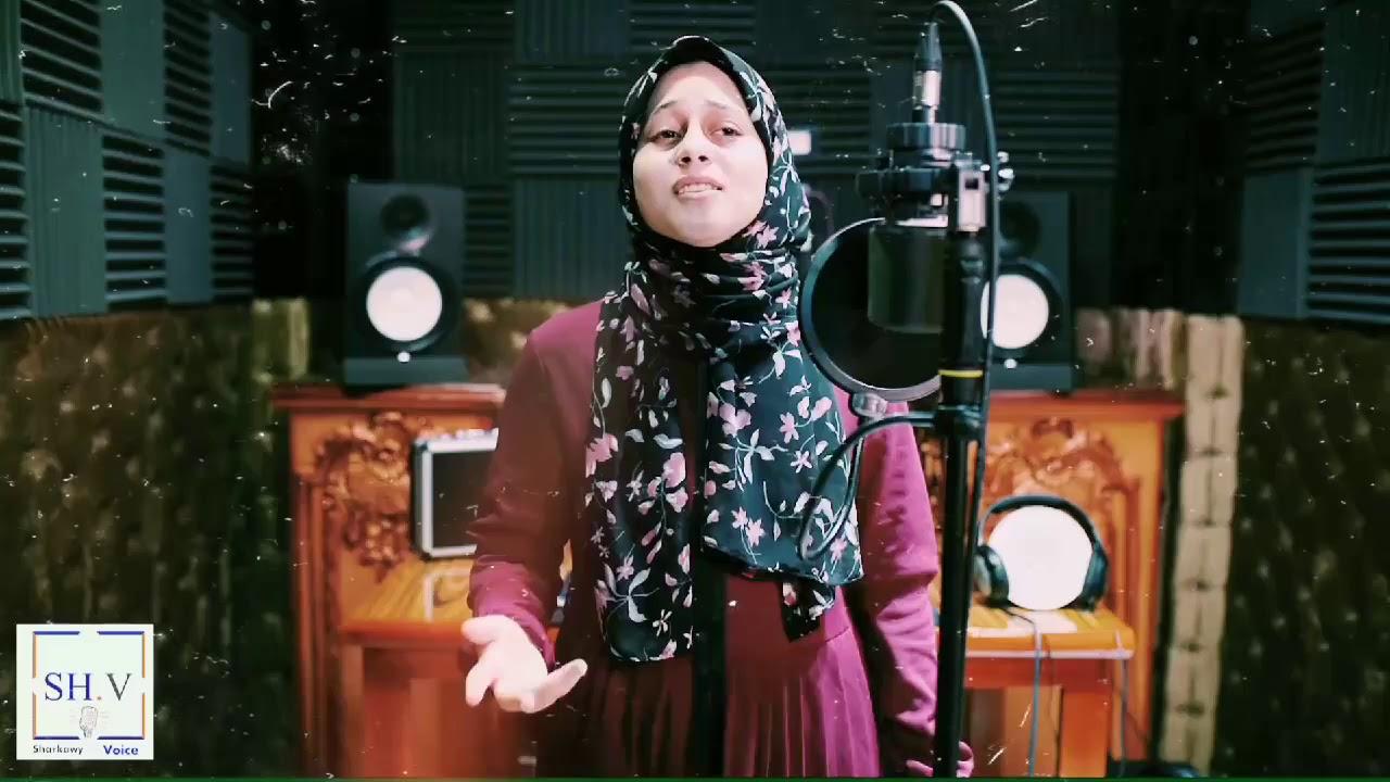 انشودة لا تيأس من روح الله أداء مريم سعيد Youtube
