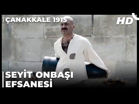 Çanakkale 1915 Filmi - Seyit Onbaşı Top Mermisini Sırtlıyor!   Türk Filmi