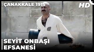 Çanakkale 1915 Filmi - Seyit Onbaşı Top Mermisini Sırtlıyor  Türk Filmi