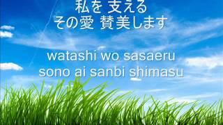 尊い愛 / Tiada Ternilai (Japanese cover)
