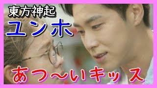チャンネル登録よろしくお願いします♪ http://u0u1.net/GzrX 【ネタバレ...
