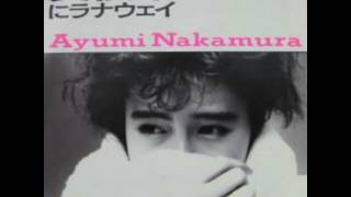 From single: 真夜中にラナウェイ (1986)