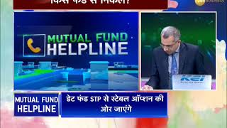 Mutual Fund Helpline: Solve all your mutual fund-related queries, March 01, 2018
