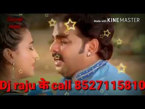 Dj Raju केcall 8527115810
