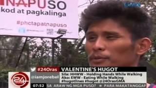 24Oras: Hugot lines, patok sa Valentine's Day