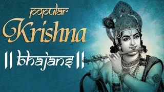 LIVE: Peaceful Krishna Dhun | गोविंद बोलो हरी गोपाल बोलो | Govind Bolo Hari Gopal Bolo