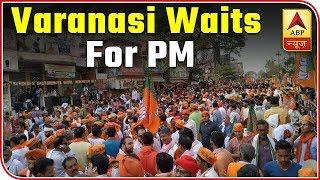 Varanasi Awaits For PM, Watch Latest Visuals | ABP News