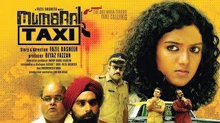 New Release Suspense Thriller Telugu Full Movie 2018 | Mumbai Taxi | Tollywood full Movie 2018