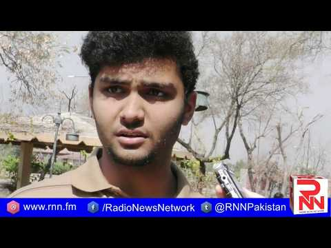 Program Suno moto | Recap of Rawal Dam, Samly Dam and Khanpur Dam | Radio News Network
