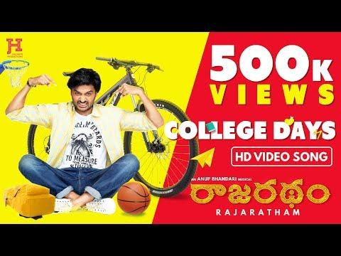 Rajaratham (Telugu) - College Days | Video Song | Nirup Bhandari | Avantika Shetty | Anup Bhandari