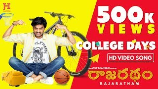 Rajaratham (Telugu) - College Days | Video Song | Nirup Bhandari | Avantika Shetty | Anup Bhandari