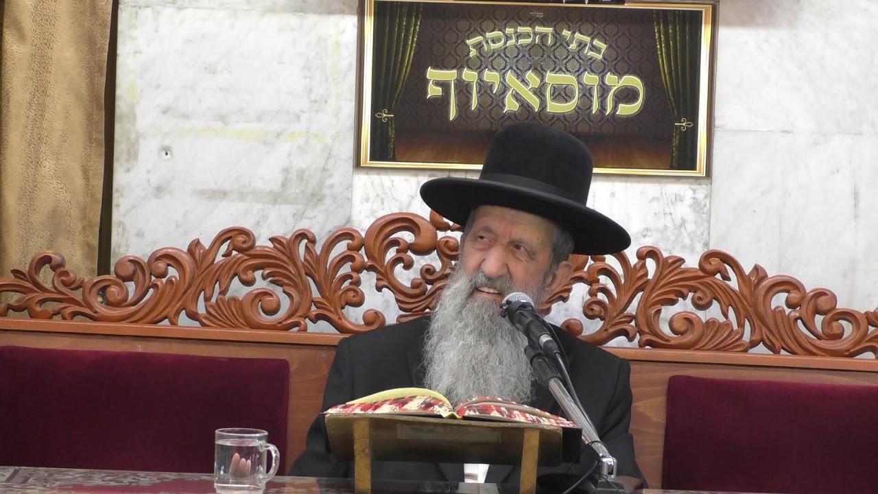 הרב בן ציון מוצפי שליטא דיני חזרת השץ וקדושת בית הכנסת