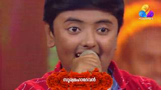 Flowers Top Singer | Musical Reality Show | Ep# 353 ( Part - C)