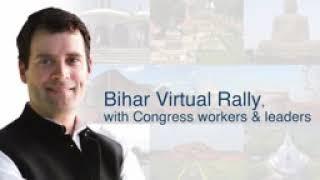 Watch: Shri RahulGandhi addressed party workers in Bihar