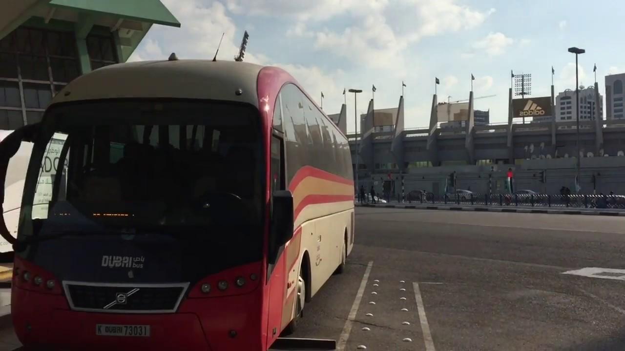 Abu Dhabi Bus Station Dubai To Abu Dhabi Bus Stand Uae Vlogs