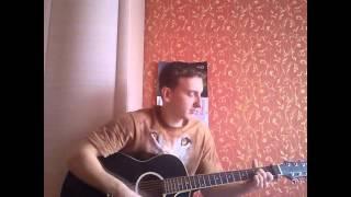 Ария - Потерянный Рай (Guitar cover by MAX)