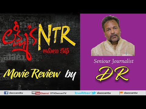 NTRSLakshmi || Movie Review By || Durgam Ravindr || 2019