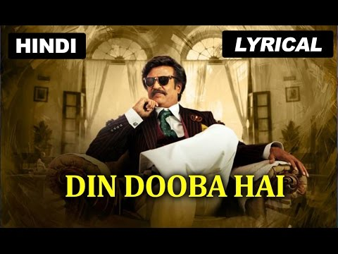 Din Dooba Hai  Full Song With Lyrics  Lingaa Hindi