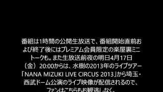 各種チケット情報 ⇒ http://cashingx7.com/ticket/ticetsougou.html チ...