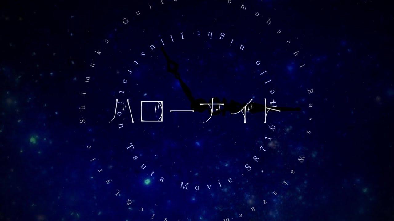 IA】ƒハローナイト【オリジナル...