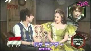 Nakamaru speaks Indonesian