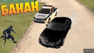 ПОКУПКА ДОМА + БАНАН!!!!! - CRMP #3 [GTA RolePlay]