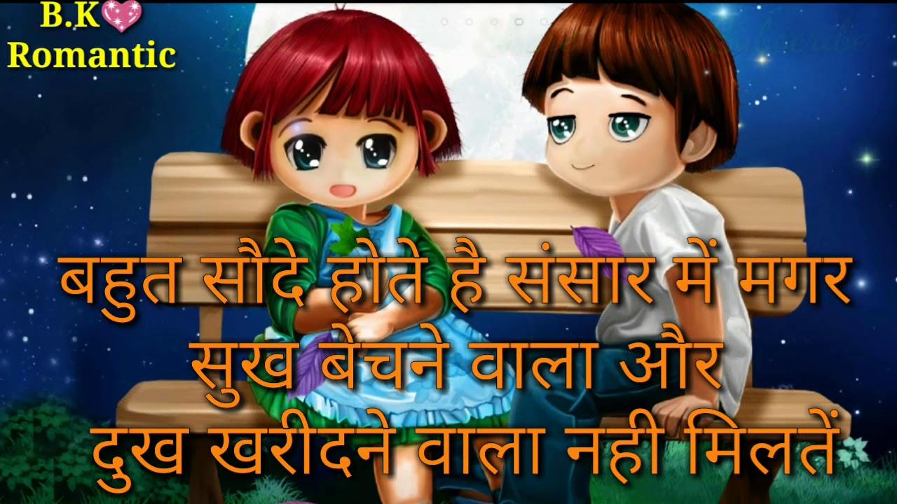 whatsapp status love,cute love status hindi,best whatsapp love status  videos,latest#01