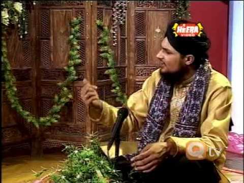 Nabi Sain Noor Aaa (Sindhi) Naat