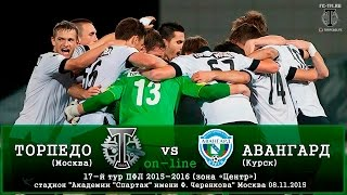 Torpedo Moscow vs Kursk full match
