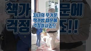 [복사집 Vlog] 무…