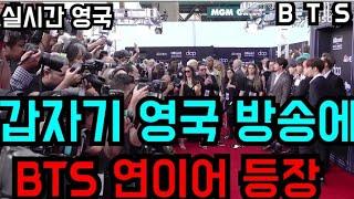 [BTS 방탄소년단] …