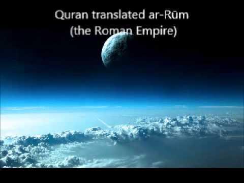 30 Quran translated ar Rūm (the Romans)