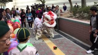 陳南昌紀念中學 - 2015-01-04 南葵涌服務中心表演 2