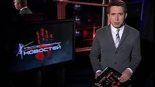 агентство чрезвычайных новостей Итоговый выпуск