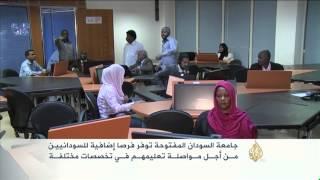 فرص تعليمية جديدة للسودانيين بجامعة السودان المفتوحة