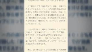 """天海祐希 """"女王の教室タッグ""""再び!脚本家・遊川氏作品で主演 デイリー..."""