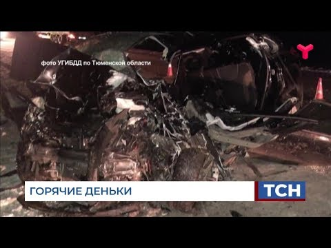 Происшествия в Тюмени и области