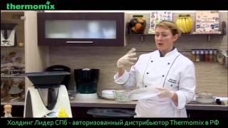 Термомикс в ресторане -- советы профессионала (Санкт-Петербург)