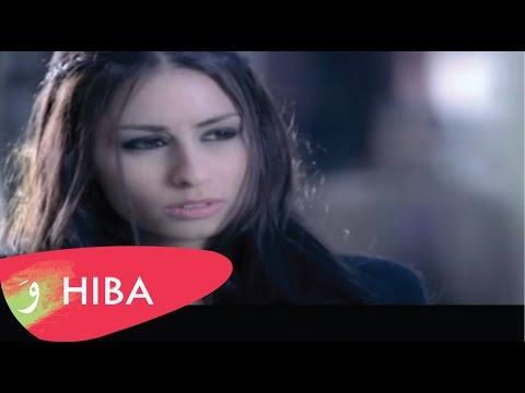 Hiba Tawaji - Helm / هبة طوجي - حلم
