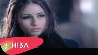 Hiba Tawaji - Helm / هبة طوجي - حلم thumbnail