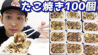 【大食い】兄弟2人でたこ焼き100個食べきるまで帰れません!!!