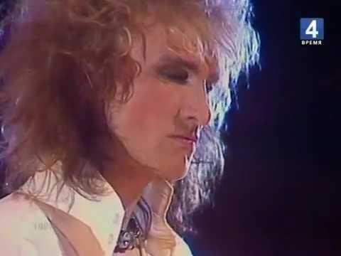 Я ТЕБЯ НЕ ДОЛЮБИЛ 1985 ПЕСНЯ СКАЧАТЬ БЕСПЛАТНО