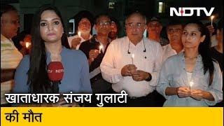 PMC Bank घोटाले की वजह से पीड़ित की मौत | City Centre