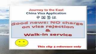China Visa Application info, invitation letter, 中国签证注意事项.passport photo. old-version