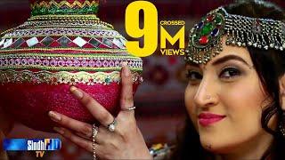 Mor Tho Tiley Singer Narodha Malni   Sindh TV Song   HD 1080p