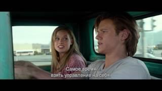 Монстр-Траки (с субтитрами) - Trailer