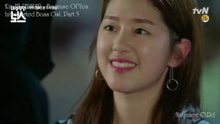 Download Lagu 【FMV】 Kim EZ (김이지) - Because Of You (Introverted Boss Ost. Part 5) mp3